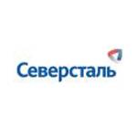 """АО """"Северсталь"""" Екатеринбург"""
